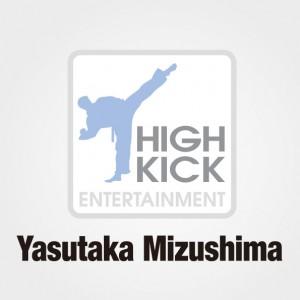 Yasutaka Mizushima